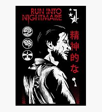 Run Into Nightmare Photographic Print