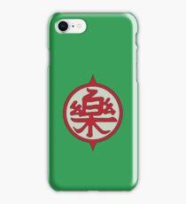 楽 iPhone Case/Skin