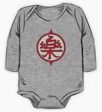 楽 Kids Clothes