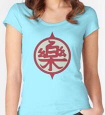 楽 Women's Fitted Scoop T-Shirt