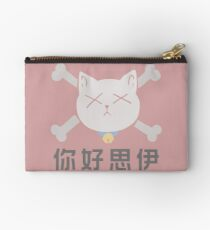 Crossbones Cat Zipper Pouch