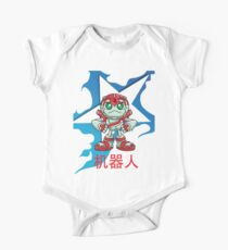 "Robobot ""Off to Mars"" / Three / Robot in Chinese / 机器人 /Star Kids Clothes"