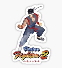 Virtua Fighter - Akira Sticker