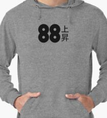 88rising Logo with Japanese Characters Lightweight Hoodie