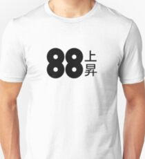 88rising Logo with Japanese Characters Unisex T-Shirt