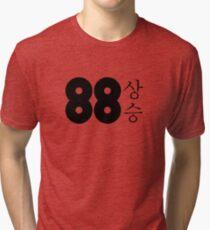 88 Logo mit koreanischen Schriftzeichen Vintage T-Shirt