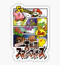 GET READY TO SMASH! Sticker