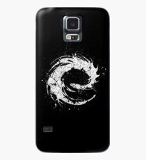 Eragon  Case/Skin for Samsung Galaxy