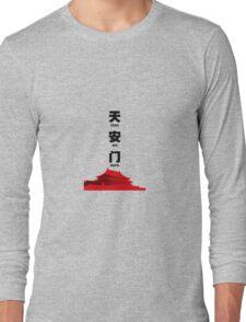 Tiananmen Square Long Sleeve T-Shirt