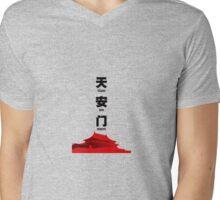 Tiananmen Square Mens V-Neck T-Shirt