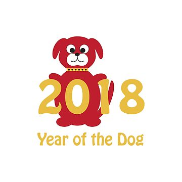 Cute 2018 Year of the Dog by Eggtooth