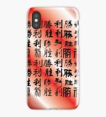 Peru World Cup Football Victory Chinese Design iPhone Case/Skin