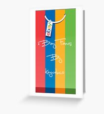 eBay Fans App by Keywebco  Greeting Card