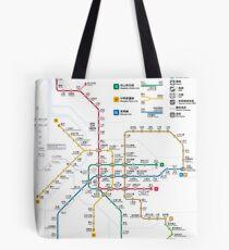 Taipei Mrt Map (public transport) Tote Bag