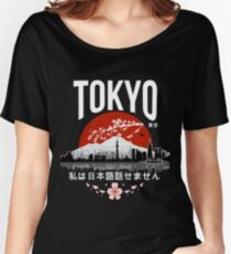 Tokyo - 'I don't speak Japanese': White Version Women's Relaxed Fit T-Shirt