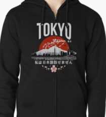 Tokyo - 'I don't speak Japanese': White Version Zipped Hoodie