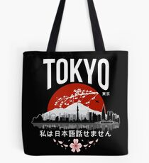 Tokyo - 'I don't speak Japanese': White Version Tote Bag
