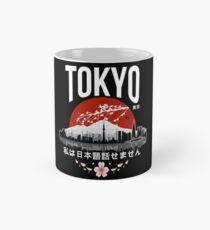 """Tokio - """"Ich spreche kein Japanisch"""": Weiße Version Tasse (Standard)"""