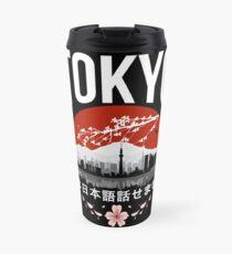 """Tokio - """"Ich spreche kein Japanisch"""": Weiße Version Thermosbecher"""