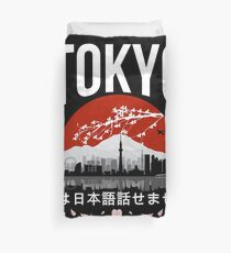 Tokyo - 'I don't speak Japanese': White Version Duvet Cover