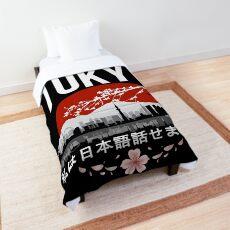 Tokyo - 'I don't speak Japanese': White Version Comforter