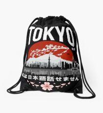 """Tokio - """"Ich spreche kein Japanisch"""": Weiße Version Turnbeutel"""