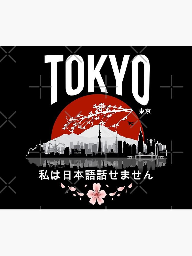 """Tokio - """"Ich spreche kein Japanisch"""": Weiße Version von Milmino"""
