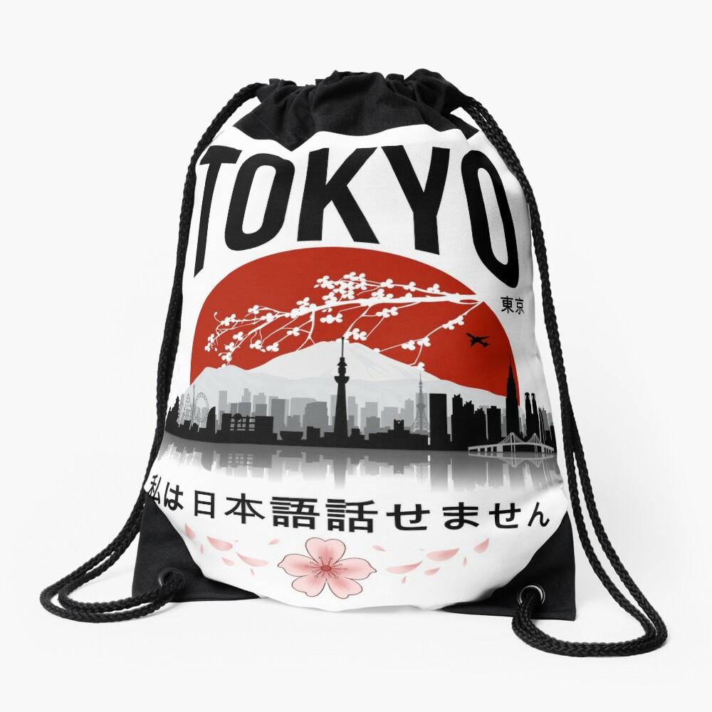 """Tokio - """"Ich spreche kein Japanisch"""": Black Version Turnbeutel"""
