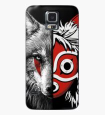 Wolf white and Princess mask Case/Skin for Samsung Galaxy