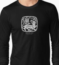 Chinese Zodiac Year of the Tiger (Cat) Woodcut  Long Sleeve T-Shirt