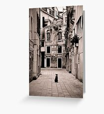 Dog meets Alley Greeting Card