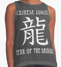 Chinese Zodiac Year of the Dragon design Contrast Tank