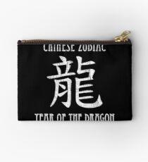 Chinese Zodiac Year of the Dragon design Studio Pouch