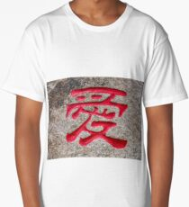 Chinese characters of Love Long T-Shirt