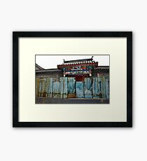 Behind the wall 1 Framed Print