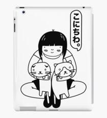Konichiwa Cats iPad Case/Skin