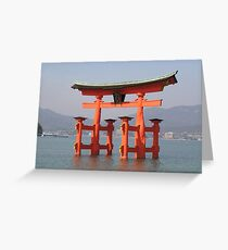 Itsukushima Shrine Greeting Card