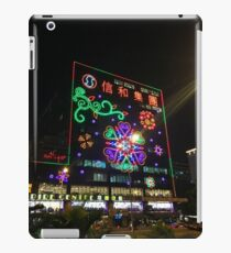 City Christmas Lights iPad Case/Skin