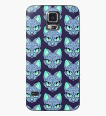 Cat Case/Skin for Samsung Galaxy