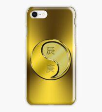 Dragon Yang Metal iPhone Case/Skin