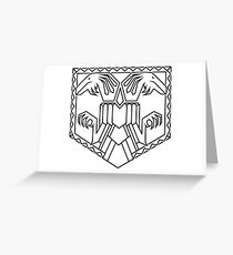 The king under the mountain's belt (black) Greeting Card