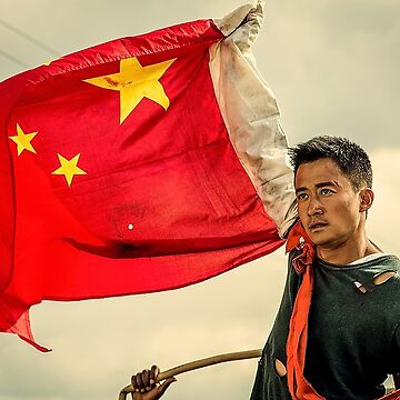 Wu Jing Wolf Warrior 2 PRC China Flag by bammydfbb