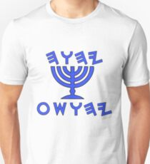 The Name Above All Names Unisex T-Shirt