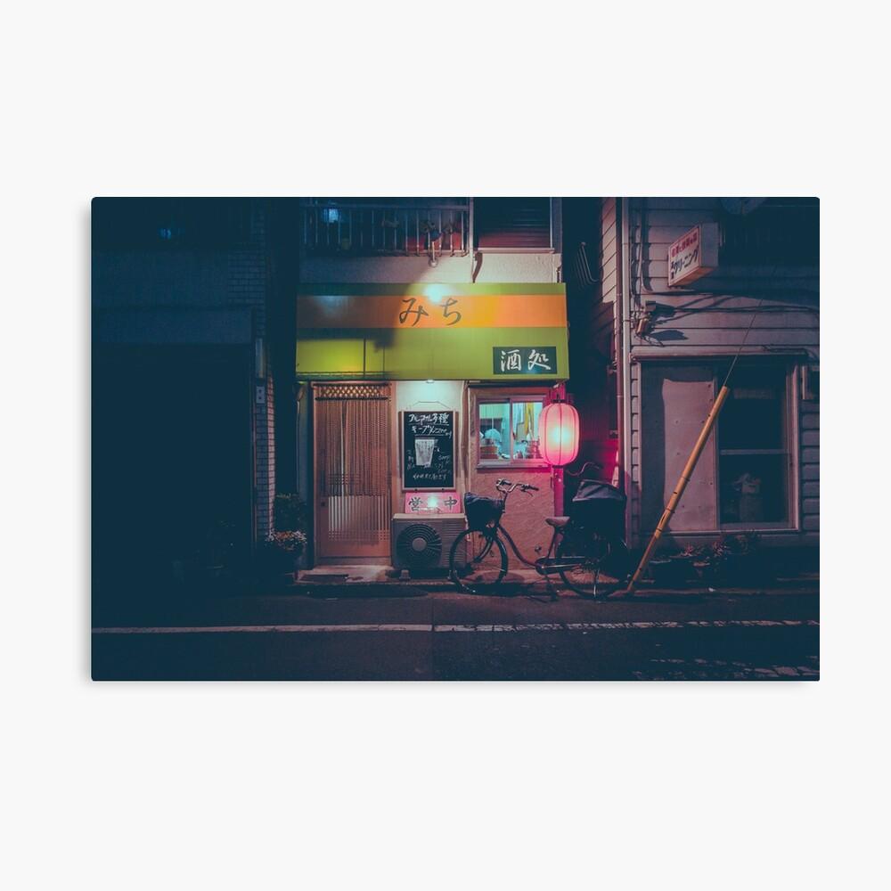 Tokyo's Ramen Canvas Print