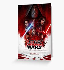 Star poster Greeting Card