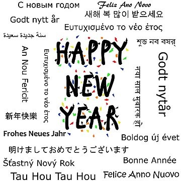 Happy New Year Multiple Language Holiday T-shirt Design by bigbadchadley