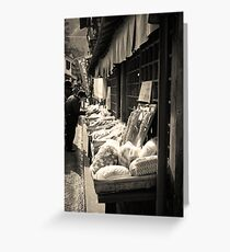 Yabakei Street Market Greeting Card