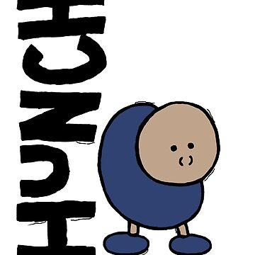 Little Odd Lots - Hunch by prezofmoon