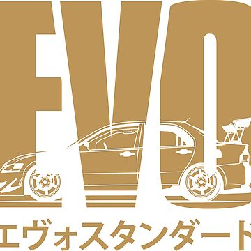 Evo!!! Gold Edition!!! by melsmoon