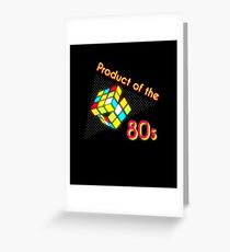 Product of the 80s | 80s theme gift | 80s neon tshirt | rad dad shirt | 80s dad | retro graphic tee | eighties party | 80s theme party | retro graphic tshirt  Greeting Card